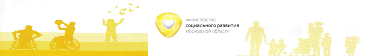 лого низ