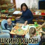 пушкино_кцсон1.12192733_898857403536223_492118526_o