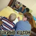 пушкино_кцсон1.12194262_898857393536224_1867891898_o